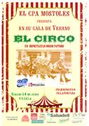 Cartel Festival Verano dos mil diecisiete