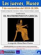 Cartel Elena Duce 7.11.19