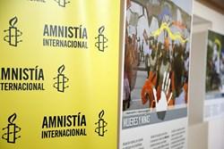 Visita Amnistia Museo ciudad 1